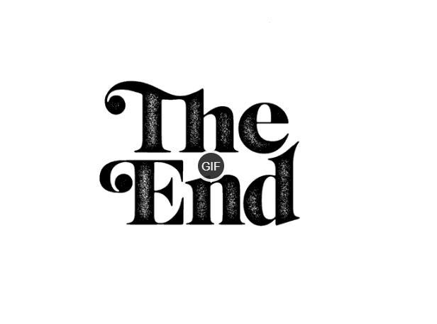 Гифки конец