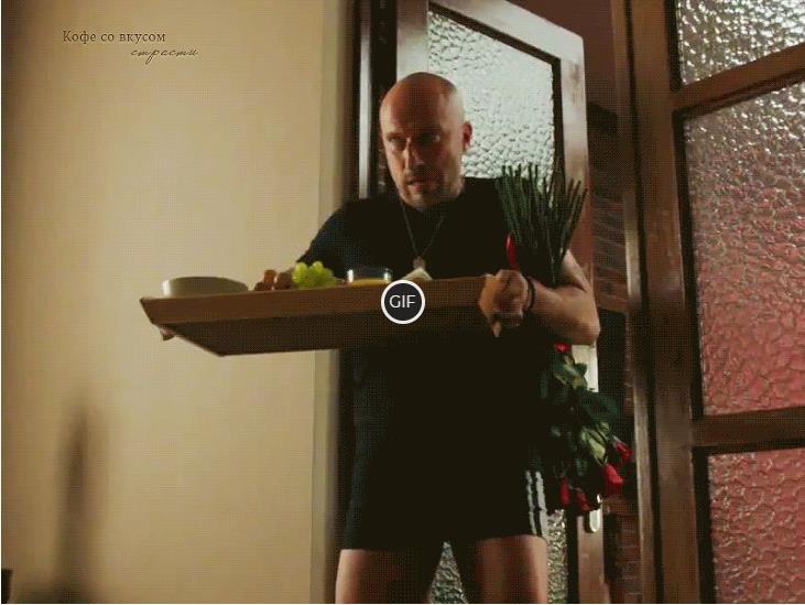 Гифки с Дмитрием Нагиевым