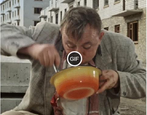 Гифки обед смешные