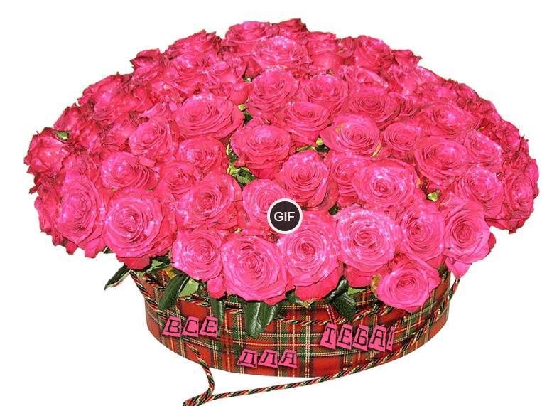 Шикарные мерцающие букеты роз на день рождения