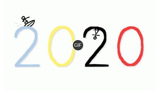 Гифки 2020