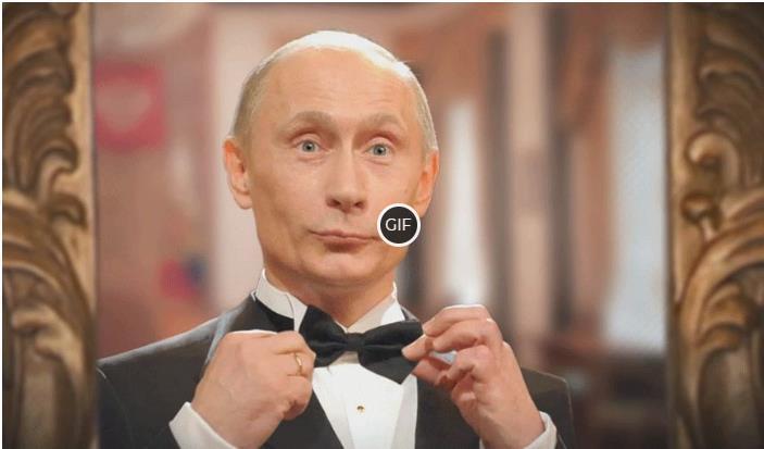Гифки про Путина