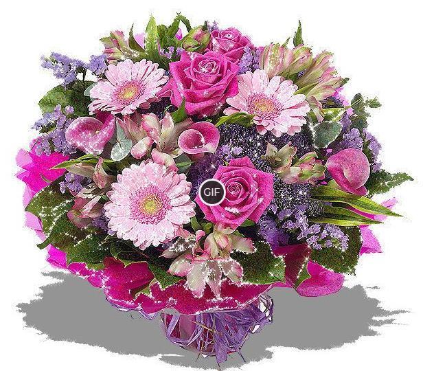 Гифки с цветами красивые