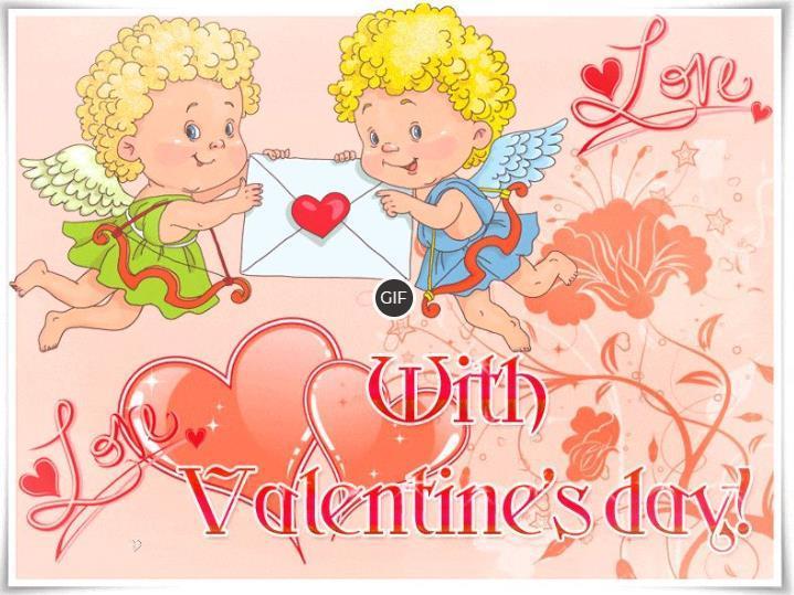 Гифки с днём святого Валентина прикольные