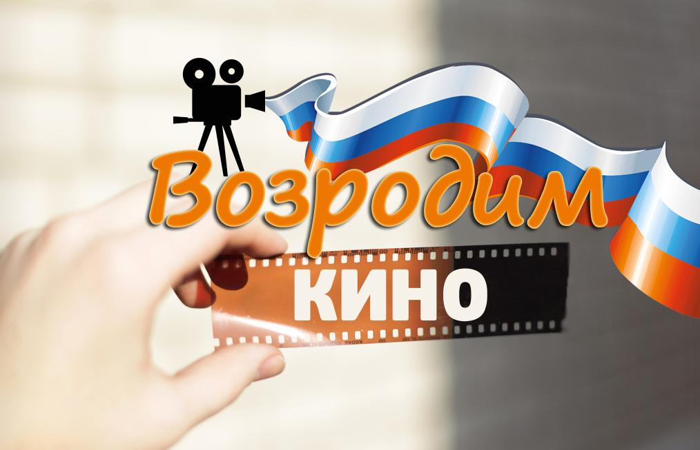 Хорошие российские фильмы которые стоит посмотреть в условиях самоизоляции