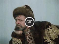 """Гифка первый Фейспалм из фильма """"Иван Васильевич Меняет профессию"""""""