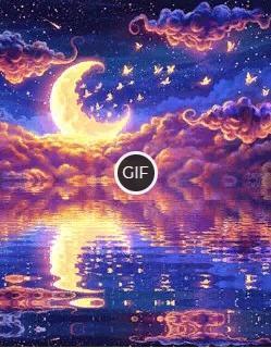 Гифка спокойной ночи очень красивая