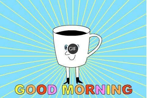 Прикольная гифка Good morning