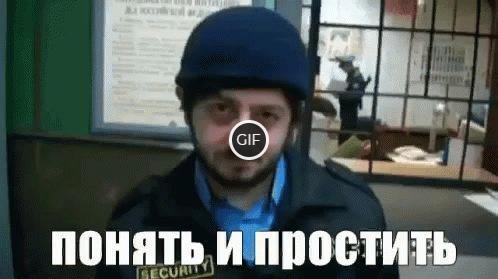 Гифки с Михаилом Галустяном в роли Александра Родионовича Бородача