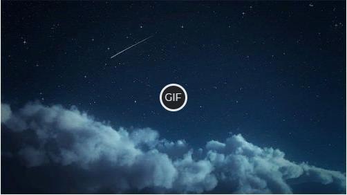 Гифки звездопад, анимация падающих звёзд