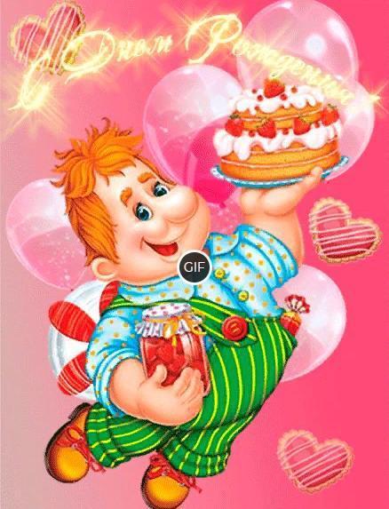 Красивые гифки с днём рождения женщине с пожеланиями