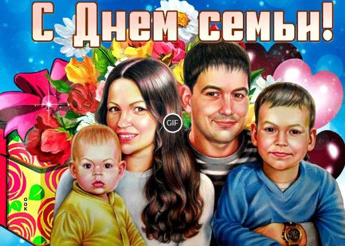 Гифки Международный День Семьи