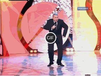 Гифка смешной танец Евгений Петросяна