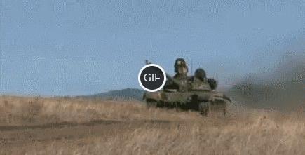 Гифка разворот на танке
