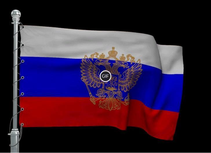 Футажи день России