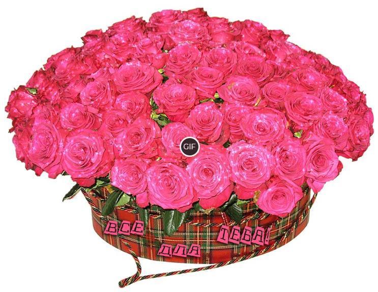 Букет роз открытка