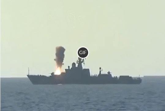 Гифка запуск ракет с корабля