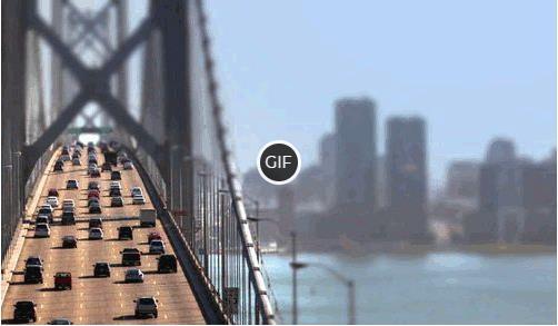 Гифка автомобильный мост