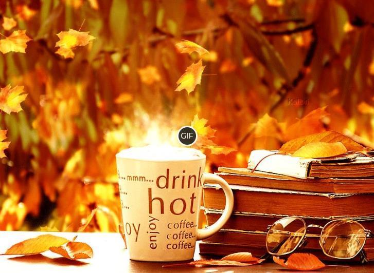 Доброго осеннего утра в картинках