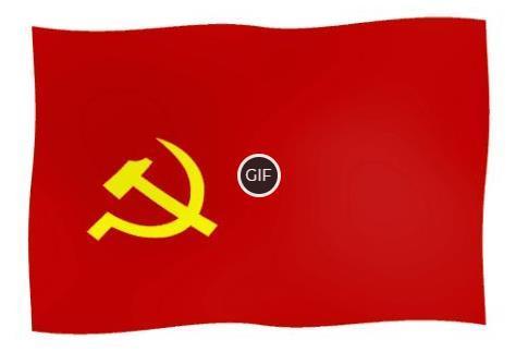 Знамя СССР гиф