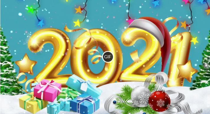 Красивые Новогодние гифки 2021