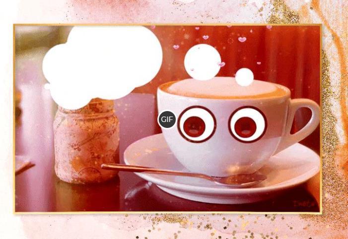 Прикольная гиф картинка может кофе с печенькой ?
