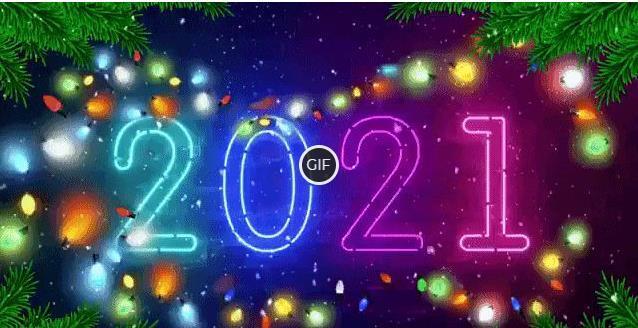 Новогодние анимированные картинки с 2021 годом