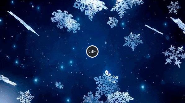 Очень красивые гифки со снежинками