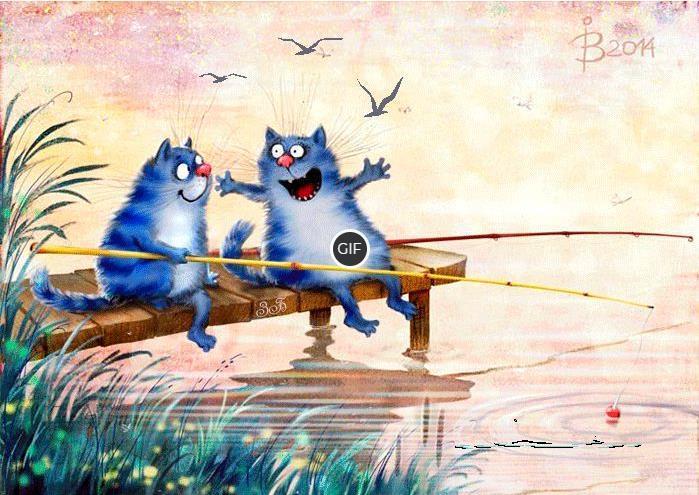 Гиф картинка синие коты на рыбалке