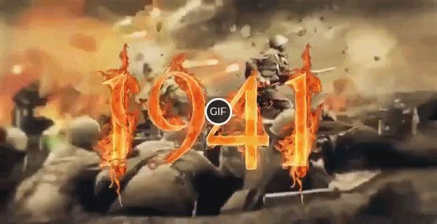 Крутая гифка 1941-1945 9 мая - День Победы!