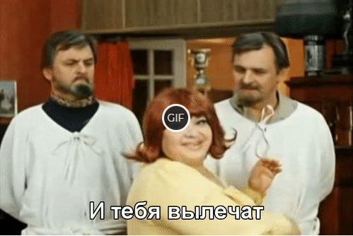 Смешные цитаты из советских фильмов