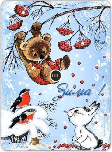Зимние открытки СССР