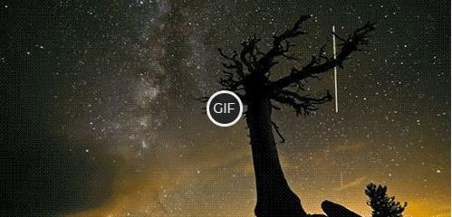 Гифки красивое небо