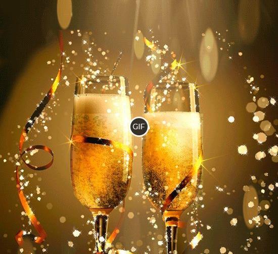Бокалы с шампанским гиф
