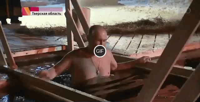 Гифка Путин купается в проруби на Крещение Господне