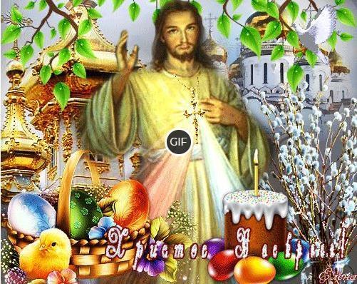 Открытки Христос Воскресе 2021