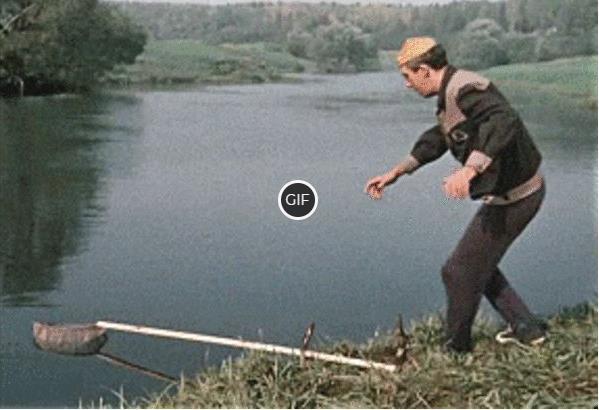 Смешные гифки про рыбалку