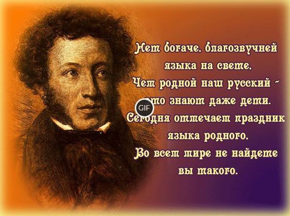 Топ-10 Самые известные люди России