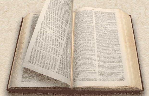 Анимация перелистывание страниц книги
